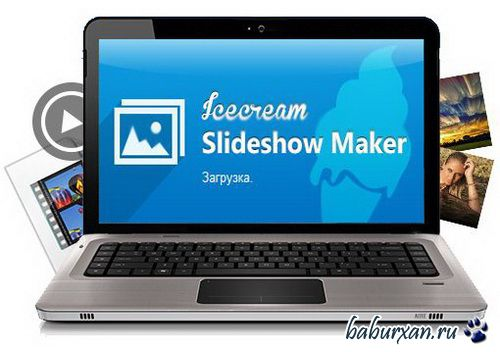 Icecream Slideshow Maker 1.01 (2014) RUS