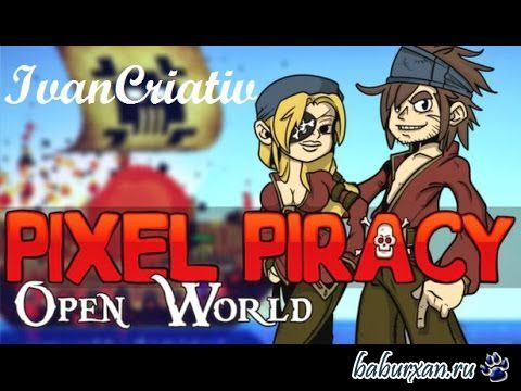 Pixel Piracy v.1.0.4 (2014/PC/EN)
