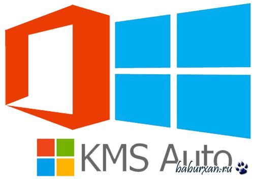 KMSAuto Helper 1.0.5.1 (2014) RUS