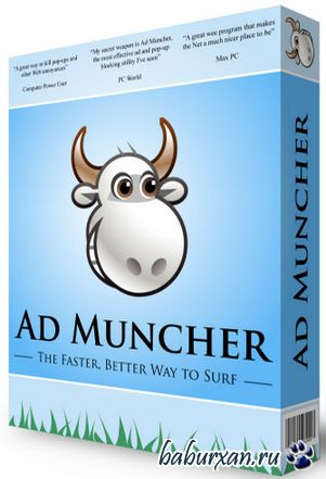 Ad Muncher 4.94 Build 34121 Final (2014) EN
