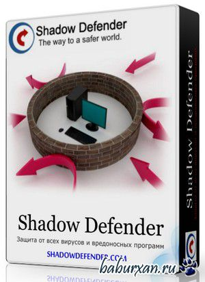 Shadow Defender 1.4.0.566 (2014) RUS RePack by KpoJIuK