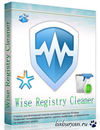 Wise Registry Cleaner 8.25.540 (2014) RUS RePack & Portable by Killer000