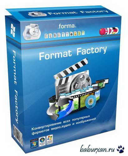Format Factory 3.5.0 (2014) RUS RePack & Portable by D!akov