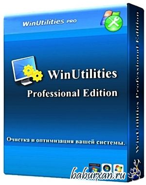 WinUtilities Professional Edition 11.27 (2014) RUS RePack by Loginvovchyk