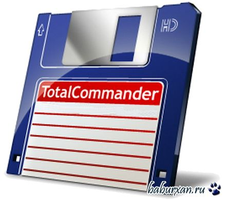 Total Commander 8.51a Extended Lite 14.12 (2014) RUS & Portable by BurSoft