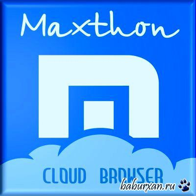 Maxthon Cloud Browser 4.4.3.4000 Final (2014) RUS + Portable