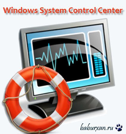 Windows System Control Center 2.4.0.1 (2014) RUS Portable by Alecs962