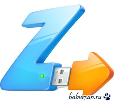 Zentimo xStorage Manager 1.8.3.1240 (2015) RUS RePack by elchupakabra