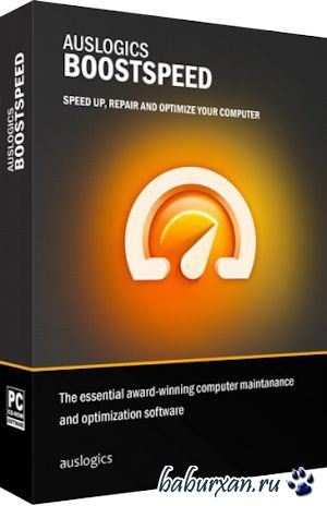 Auslogics BoostSpeed Premium 7.6.0.0 (2015) RUS RePack & Portable by Trovel