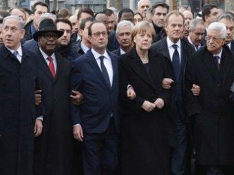 Кадры шествия политиков во главе совместного марша с парижанами оказались фальшивкой