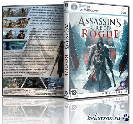 Assassin's Creed: Rogue *v1.1.0* (2015/RUS/ENG/Repack от R.G. Freedom)
