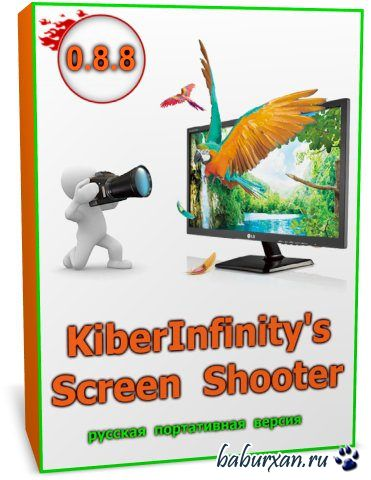 KiberInfinity's Screen Shooter 0.8.8 Portable ru