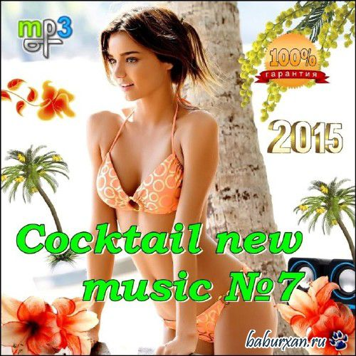 Cocktail new music №5 (2015)
