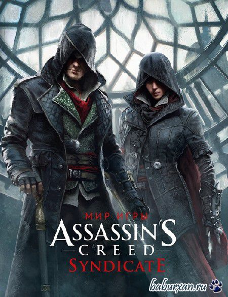 Assassin's Creed: Syndicate - Gold Edition (2015/RUS/ENG/Repack от R.G. Enginegames)