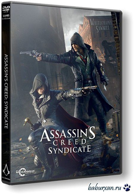 Assassin's Creed: Syndicate - Gold Edition (2015/RUS/Multi16/RePack от R.G. Механики)