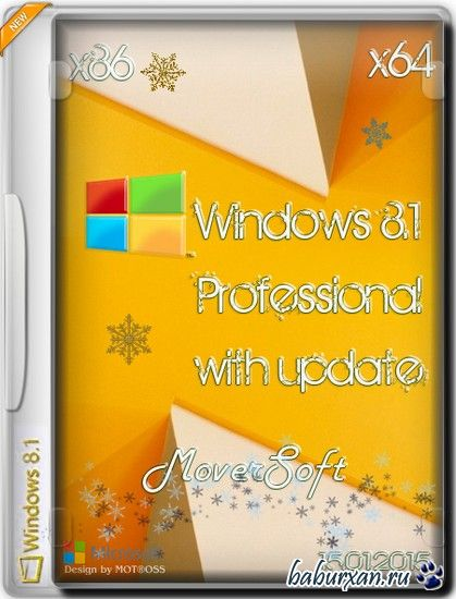 Microsoft Windows 8.1 Pro with update (x86/x64) v.6.3.9600 (RUS/Multi/2016/MoverSoft)