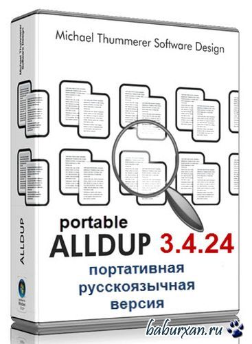 AllDup 3.4.24 portable ru