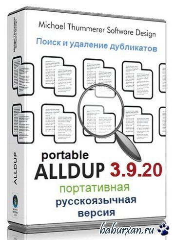 AllDup 3.9.20 portable ru