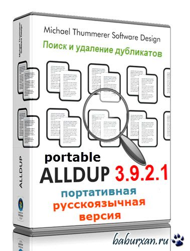 AllDup 3.9.21 portable ru