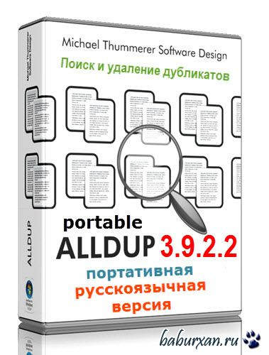 AllDup 3.9.22 portable ru